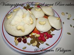 erivumpuliyumm.com: Vattayappam(Mom and four kidoos :-)) / Steamed Sweet Rice Cakes