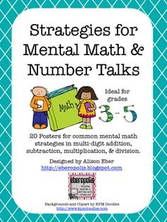 Mental Math Strategy Posters for Number Talks