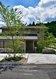 雑木の庭モダン Modern Landscape Design, Landscape Architecture Design, Japanese Architecture, Architecture Plan, Backyard Walkway, Backyard Landscaping, Country Landscaping, Modern Landscaping, Japanese Modern House