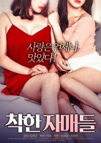 Pin On Korean Drama Movies