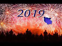 Поздравляю с Новым годом 2019!