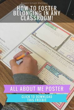Intentionally Foster Belonging in Your Classroom - Project School Wellness Health Lesson Plans, Health Lessons, All About Me Poster, Middle School Health, Health Teacher, All About Me Activities, 8th Grade Ela, Interpersonal Communication, Health Activities