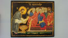 Tελετή του Ιερού Νιπτήρα - Ceremony of the Holy Basin by Icondimiourgia on Etsy Etsy, Trending Outfits, Unique Jewelry, Handmade Gifts, Painting, Vintage, Art, Kid Craft Gifts, Art Background
