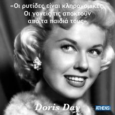 Η Doris Day γεννήθηκε στις 3 Απριλίου 1924.
