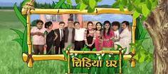 Chidiya Ghar 13th December 2015 Full Episode Dailymotion