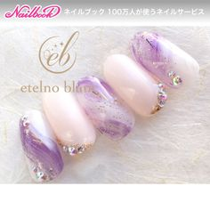 Purple Nail Art, Purple Nail Designs, Pretty Nail Designs, Gel Nail Designs, Cute Nail Art, Cute Acrylic Nails, Gel Nail Art, Cute Nails, Japan Nail Art