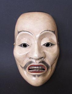 Antique Japanese Noh Mask Heita.