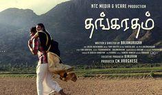 Thangaratham Movie - CAM :http://movies.jeyanet.com/thangaratham-movie-cam/