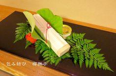 包み結び 櫻撫子のブログ -8ページ目