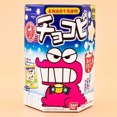 Cute Food Packaging - Grubbits Japanese Grocery, Japanese Snacks, Japanese Candy, Japanese Sweets, Packaging Snack, Milk Packaging, Milk Biscuits, Corn Snacks, Crayon Shin Chan