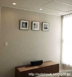 今日は寝室のWEB内覧会です。 寝室の位置はこちら、 ピンク色にした部分で、8畳の寝室に2畳分のウォークインクローゼットがついています。 2階ホールにあるこちらの扉が、寝室の入口です。 扉は ◇メーカー:リクシル ◇シリーズ:ファミ...