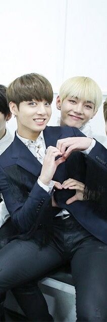 THE CUTEST SHIP #bts #vkook #taekook