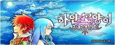 White Cat Project is an Role Playing game for android Download latest version of Shironeko Project Kr MOD Apk [하얀고양이 프로젝트] [High Damage] 1.1.16 for Android from apkonehack with direct link White Cat Project MOD Apk Description Version: 1.1.16 Package: jp.colopl.wcatkr  23.2MB  Min: Andro... First Video Game, Android Hacks, Test Card, White Cats, Runes, Games To Play, Your Cards, Hack Tool, Anime
