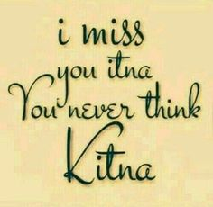 Coffee time - i miss colou wa you never think kitna - sharechat Deep Meaningful Quotes, Short Inspirational Quotes, Love Smile Quotes, Bff Quotes, Cute Love Quotes, Best Friend Quotes, Couple Quotes, Quotes About Attitude, Good Thoughts Quotes