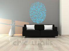 Arabic Quran Sooreh Modern Islamic Kufi Middle by ChicWallsDesign, $26.00