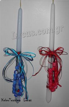 Λαμπάδες με κομπολόγια lucas.com.gr
