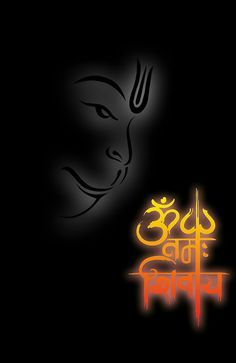 HD wallpaper: #god, #hanuman, #spritual, representation, black background