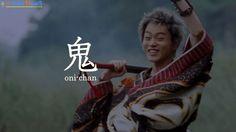 俳優の菅田将暉が、あす18日から放送開始のau「三太郎」シリーズの新CM「鬼、登場」篇 - Yahoo!ニュース(オリコン)
