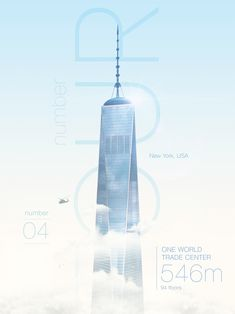 World's Highest Skyscrapers - Poster Series Design Poster, Book Design, Cover Design, Layout Design, Print Design, Design Design, Real Estate Ads, High Building, One World Trade Center