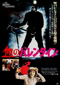 Kino Horrorfilm