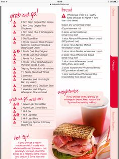 astuce recette minceur girl world world recipes world snacks Slimming World Planner, Slimming World Books, Slimming World Healthy Extras, Slimming World Shopping List, Slimming World Speed Food, Slimming World Survival, Slimming World Free Foods, Slimming World Diet Plan, Slimming World Breakfast