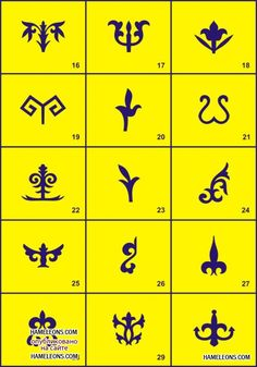 Элементы казахского орнамента - вектор