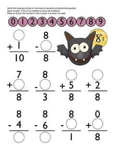 math worksheet : 1000 images about chapter 12 developing strategies for addition  : Halloween Subtraction Worksheets