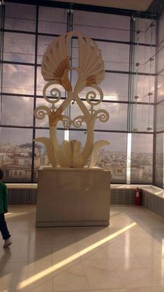Representation of an ancient plant at #Parthenon, #Acropolis museum, #Greece.
