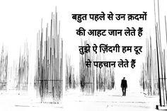 Hindi Quotes #hindi #quotes #firaqgorakhpuri #shayari #words