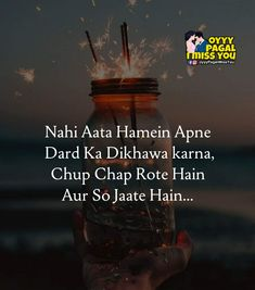 I Miss You Quotes, Missing You Quotes, Love Life Quotes, Best Quotes, Hindi Quotes, Quotations, Qoutes, Heartbroken Quotes, Heartbreak Quotes