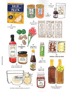 "Illustarations for ""&Premum"" Magazinehouse Graphic Design Illustration, Illustration Art, Food Log, Kitchen Time, Simple Prints, Aesthetic Drawing, Food Drawing, Kitchen Wall Art, Illustrations And Posters"