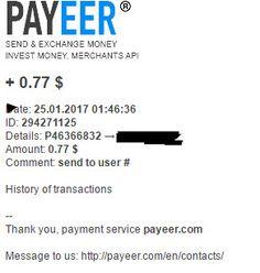 Preuve de paiement RichmondBrecks Janvier 2017 ( Paying )