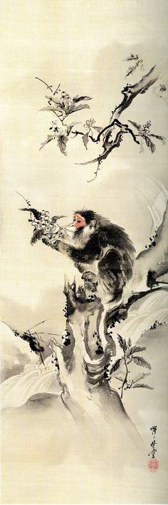 Kawanabe Kyosai. Monkey scroll.