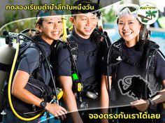 Pub Crawl, Beach Bars, Koh Tao, Snorkeling, Scuba Diving, Things To Do, Sunrise, Swimming, Activities