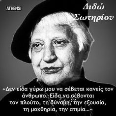 Unique Quotes, Clever Quotes, Inspirational Quotes, Simple Words, Great Words, Funny Greek Quotes, Funny Quotes, Reading Quotes, Nature Quotes