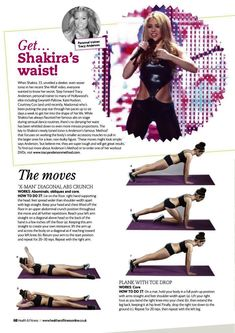 Anderson Health and Fitness Get Shakira's Waist! Tracy Anderson Health and Fitness Get Shakira's Waist!Tracy Anderson Health and Fitness Get Shakira's Waist! Tracy Anderson Workout, Tracy Anderson Diet, Tracy Anderson Method, Fitness Goals, Fitness Tips, Fitness Motivation, Health Fitness, Shakira, Need To Lose Weight