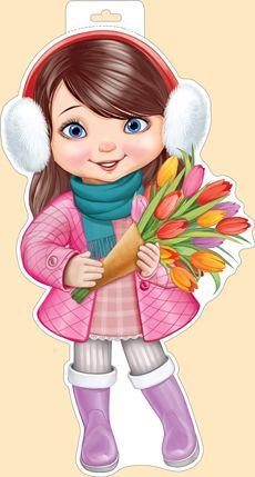Империя Поздравлений - - Cartoon Girl Images, Cute Cartoon Pictures, Cartoon Pics, Girl Cartoon, Drawing For Kids, Art For Kids, Crafts For Kids, Baby Zoo Animals, Cute Love Gif