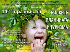 www.arthotel.bg Заповядайте на 14-ия празника на #билките #планината и #туризма! 25 Юни Събота на Айдушко сборище над #село #Балканец от 10:00 часа