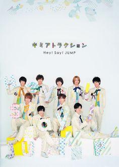 JAMESKILLER Yuto Nakajima, Gifs, Japanese Boy, My Memory, Idol, Sayings, Men's, Lyrics, Presents