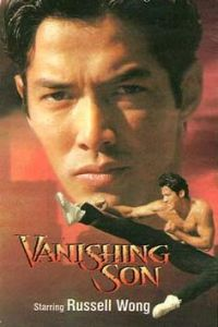 Russell Wong, Karate Movies, Martial Arts, Sons, Tv Shows, Childhood, Adventure, My Favorite Things, Tube