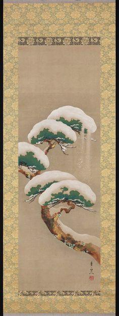 'Pine Tree and Snow' (19th century). Silk painting by Suzuki Kiitsu (1796–1858).Image and text courtesy MFA Boston.