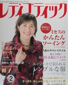 lady boutique 2009 。2 - xiangpishu14 - Веб-альбомы Picasa