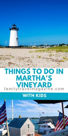 This luxurious island destination is just a quick ferry ride off the coast of Cape Cod. Read about all of the things to do in Martha's Vineyard for your next family vacation. Best Vacation Spots, Best Vacations, Vacation Destinations, Stuff To Do, Things To Do, New England Travel, Martha's Vineyard, Travel Magazines, Amazing Adventures