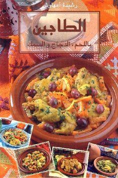 pdf pdfmoroccan cuisinekitchens forumfinder Choice Image