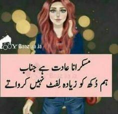 Funny Quotes In Urdu, Best Friend Quotes Funny, Funny Attitude Quotes, Funny Girl Quotes, Girly Quotes, Jokes Quotes, Funny Friends, Qoutes, Funny Whatsapp Status