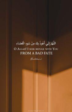 أَنتَ وَلِيِّي فِي الدُّنْيَا وَالْآخِرَةِ ۖ تَوَفَّنِي مُسْلِمًا وَأَلْحِقْنِي بِالصَّالِحِينَ Quran Quotes Love, Quran Quotes Inspirational, Beautiful Islamic Quotes, Allah Quotes, Funny Arabic Quotes, Hadith Quotes, Islamic Phrases, Islamic Qoutes, Islamic Images