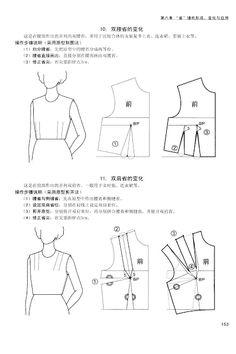 Chinese method of pattern making- Darts on a bodice - SSvetLanaV - Picasa Web Albums