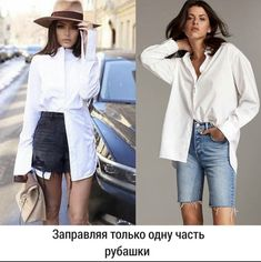 Bell Sleeves, Bell Sleeve Top, Spring Summer, Casual, Tops, Women, Inspiration, Fashion, Biblical Inspiration