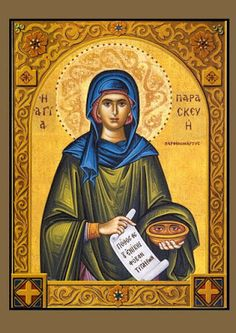 St P, Byzantine Art, Orthodox Icons, Christian Faith, Holidays And Events, Ikon, Madonna, Mona Lisa, Saints