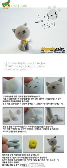 Fimo or Polymer Clay Cat Tutorial Polymer Clay Kunst, Polymer Clay Animals, Fimo Clay, Polymer Clay Projects, Polymer Clay Charms, Polymer Clay Creations, Fimo Kawaii, Clay Cats, Cute Clay